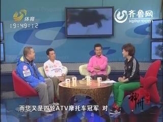 勇者通行 2011中国环塔拉力赛车手访谈