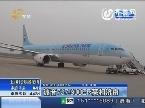济南7.9爆炸案一审开庭_每日新闻_齐鲁视频