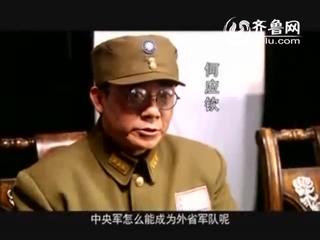 《红军东征》精彩片花