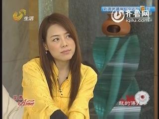 龙的传人:永和大王创始人李玉麟专访