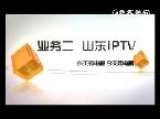 山东IPTV宣传片