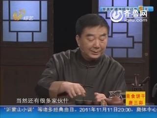 《唐三彩》:喝茶(上)