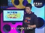 2011年10月22日《影视那点事》:王菲破例做嘉宾 陈奕迅现场近失控