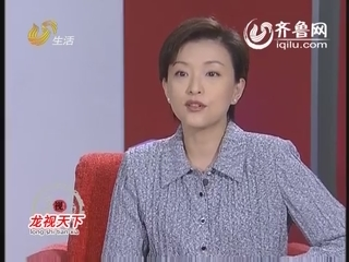 龙的传人:杨澜专访