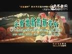 """""""金龙盛世""""杯三农主题原创歌曲作品展播——《天新地新的新农村》"""