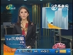 济南:山东广播电视报携手济南12345建立联动合作平台
