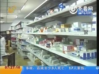 济南:开非医保药 医生需提前告知患者