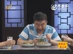 《唐三彩》:地摊文化(上)