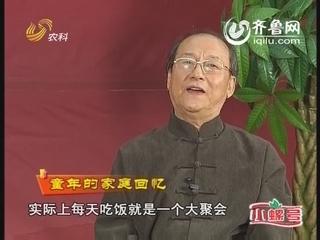 小超访谈录:京城洋教头——丁广泉
