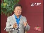 小超访谈录:人生低音炮——赵鹏