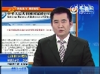 统计局称中国小康社会实现程度达80%