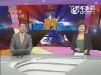 女子国象世团赛中国六连胜