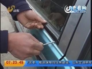 济南:计价器被偷 进了黑出租市场