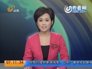 整形专家:PIP硅胶已在中国使用多年