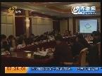 莱芜:矿下低压电网保护装置通过验收