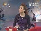 上官鹏飞——伪职业搏击之殇