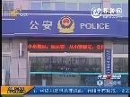 济宁:只因恋爱缺钱花 持刀抢劫彩票站