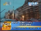俄罗斯:核潜艇大火已灭无核泄漏危险