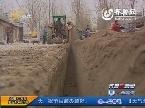 菏泽:新增农村安全饮水人口40万