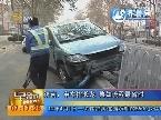 济南:躲避不及 本田车冲上护栏
