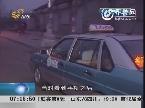 济南:手机丢车上 的哥给送回