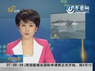 伊朗警告美国航母勿返回波斯湾