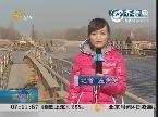 济南:超车惹祸 两货车压塌浮桥