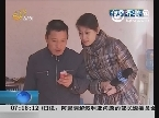菏泽:买彩票包中奖 警惕网上骗局