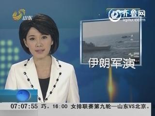 伊朗:霍尔木兹海峡军演 2月继续上演