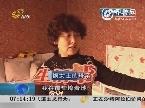 济南:餐桌钢化玻璃爆炸 商家称正常