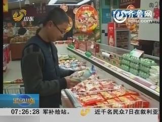 速冻食品选购 保存有学问