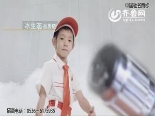 惠发集团 现代生活美食行家