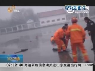 潍坊:天冷水寒 冰窟救人