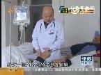 """医院有个""""垫钱哥"""""""