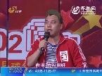 田娃自爆是赵本山私生子 称小沈阳演出费四