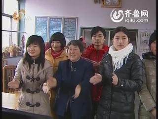 民生山东 爱涌齐鲁:老年公寓里的团圆年