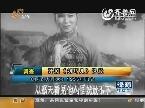 解读新中国首届春晚 《春节大联欢》幕后故事