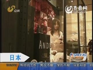 日本:美女机器人 推销巧克力