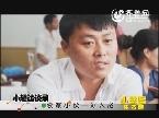 农家小伙——刘大成(上)