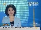 谢家麟吴良镛获国家最高科学技术奖