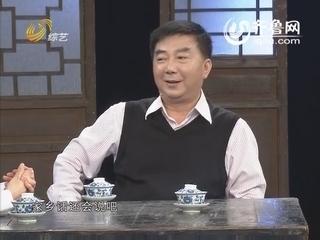 《唐三彩》:山东的方言