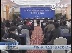 青岛:中小微企业外贸供应链服务平台启动