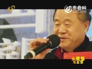 """小超访谈录:""""寻根作家""""——莫言"""