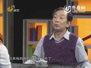 唐三彩:济南话的特点