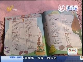 武城:数学老师兼职英语教学 学生英语学半年一窍不通