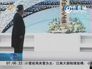 """日本举行""""3.11""""大地震一周年追悼仪式"""