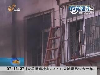 济南舜玉小区:电视机爆炸屋里冒黑烟