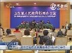 第十三届寿光菜博会将于4月20号举行