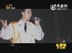 小超访谈录:阳光兵哥—朱效强