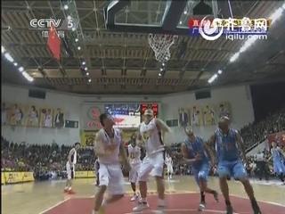 2011/2012CBA总决赛第二场 广东东莞银行VS北京金隅(第四节)